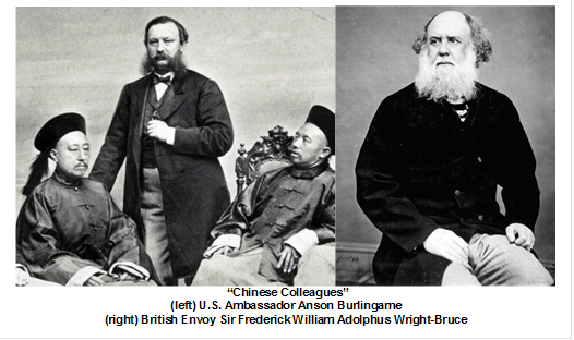 """Chinese Colleagues"" 
